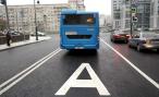 В Москве открываются 4 новые выделенные полосы для общественного транспорта