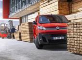 Peugeot Expert и Citroёn Jumpy с АКП. Заказы принимаются
