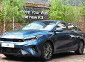 В Корее представили обновленный Kia K3