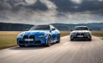 BMW M3 и BMW M4 Coupe с системой полного привода M xDrive. Цены