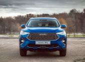 Haval запустил в России программу постгарантийной поддержки автомобилей