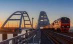Крымский мост. У переправы через Керченский пролив появилось имя