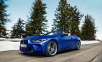 Кабриолет BMW M4 Competition Cabrio. Только полный привод