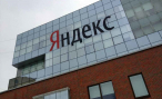 ФАС разрешила «Яндексу» купить Auto.Ru
