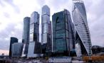Собянин открыл движение по новой автомагистрали в «Москва-Сити»