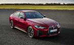 2022 BMW 4-Series Gran Coupe. Обновленное семейство