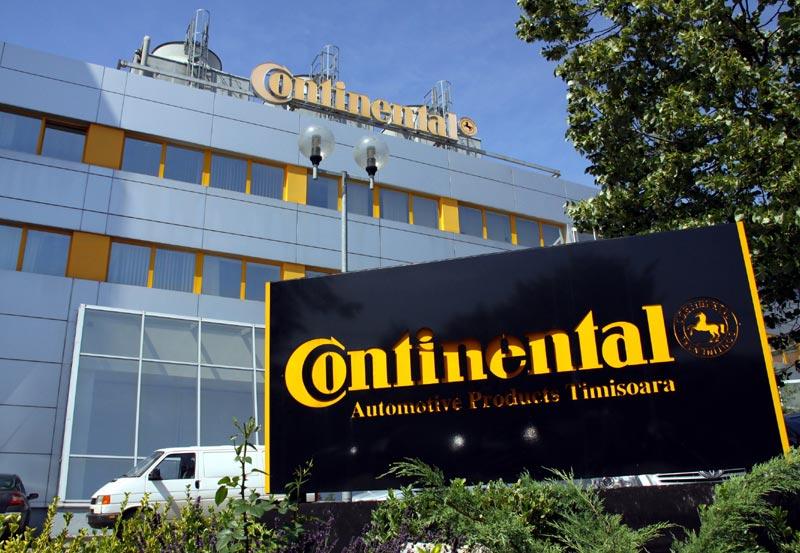 Завод Continental
