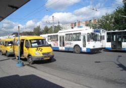Маршрутное такси
