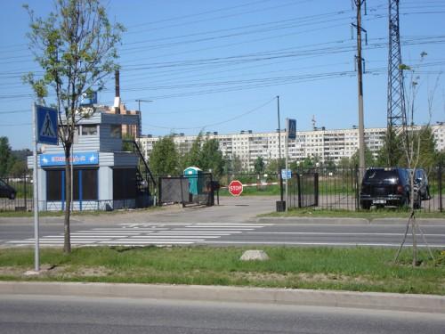 Стоянка автомобилей (парковка)