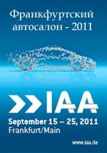 IAA-2011