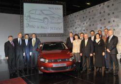 Производственный юбилей Volkswagen в Калуге