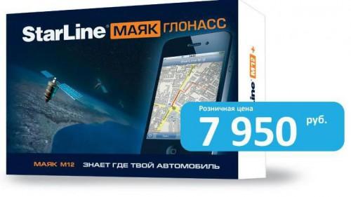 Starline M12