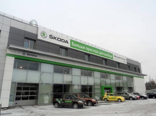 «Автоцентр Злата», дилер Skoda, Нижний Новгород