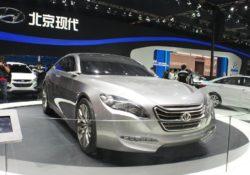 Hyundai BHCD-1 Concept