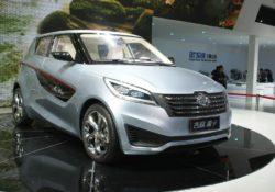 Geely Mo Car Concept