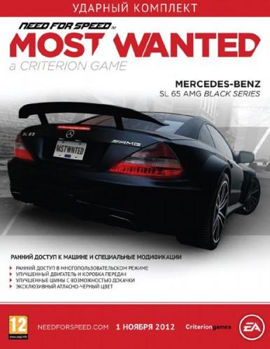 Ударный комплект Need for Speed Most Wanted