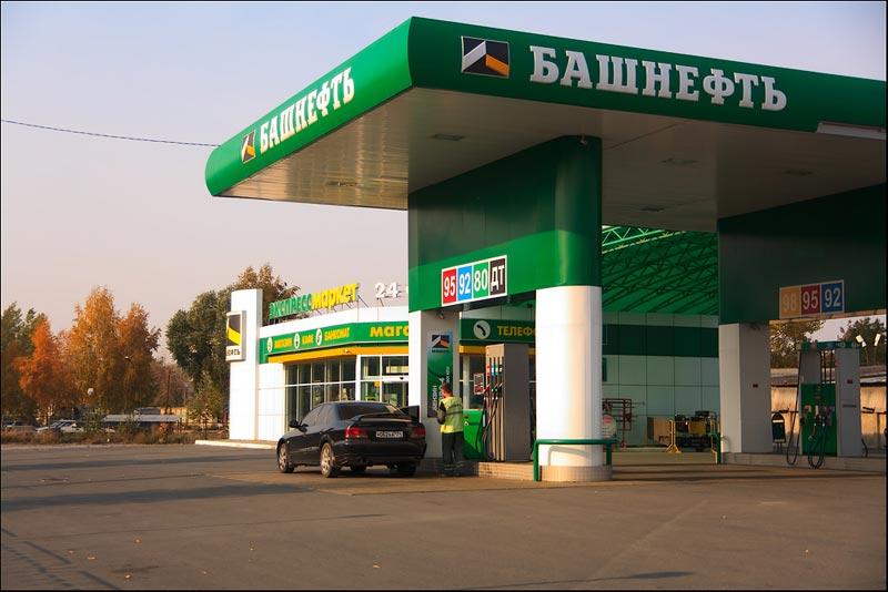АЗС «Башнефть»