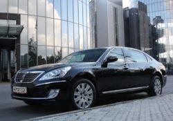 Hyundai Equus Limousine Security