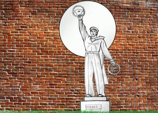 Памятник правому рулю, Владивосток