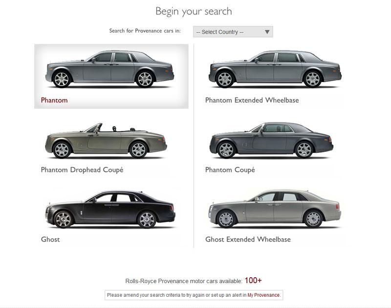Онлайн сервис Rolls-Royce