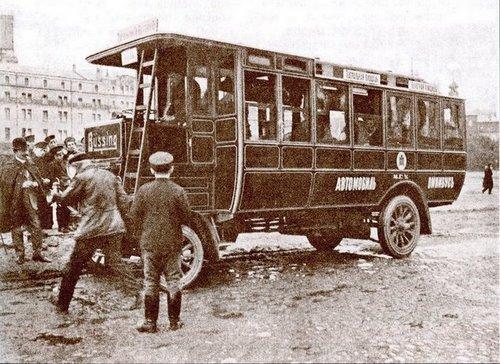 Омнибус, начало XX века