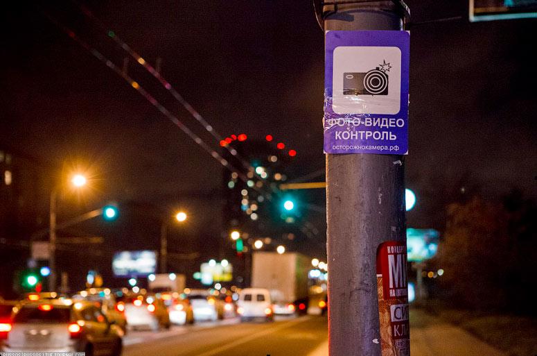 камера видеофиксации