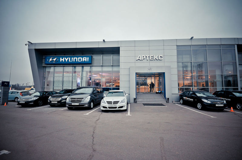 «Артекс», Москва. Дилер Hyundai