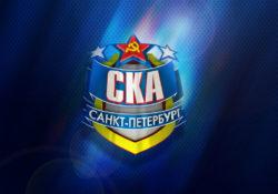 СКА, Санкт-Петербург