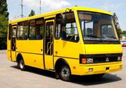 Автобус, БАЗ