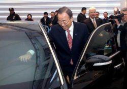 Пан Ги Мун, генеральный секретарь ООН