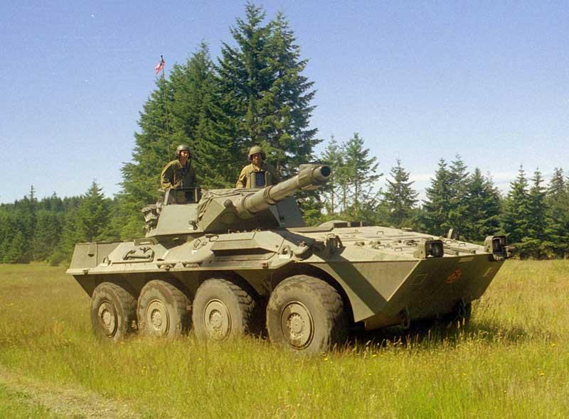 Колесный танк «Кентавр» (Centauro)