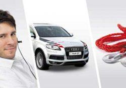 Помощь на дорогах Audi