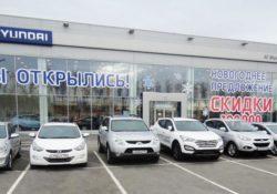 «АГ Моторс Балашиха», дилер Hyundai