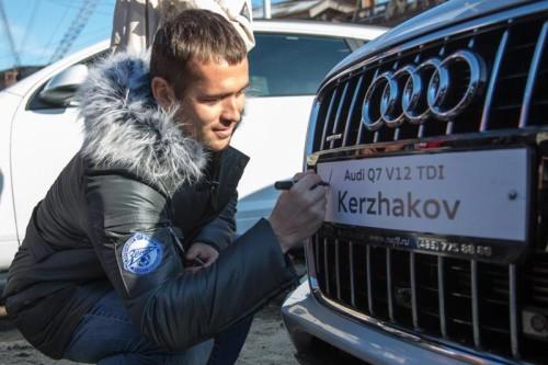 Александр Кержаков, ФК «Зенит»