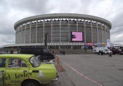 СКК «Петербургский», Санкт-Петербург