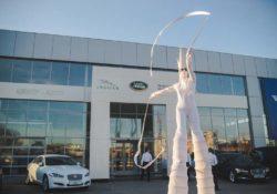 «Центр Авто», Рязань, дилер Jaguar и Land Rover