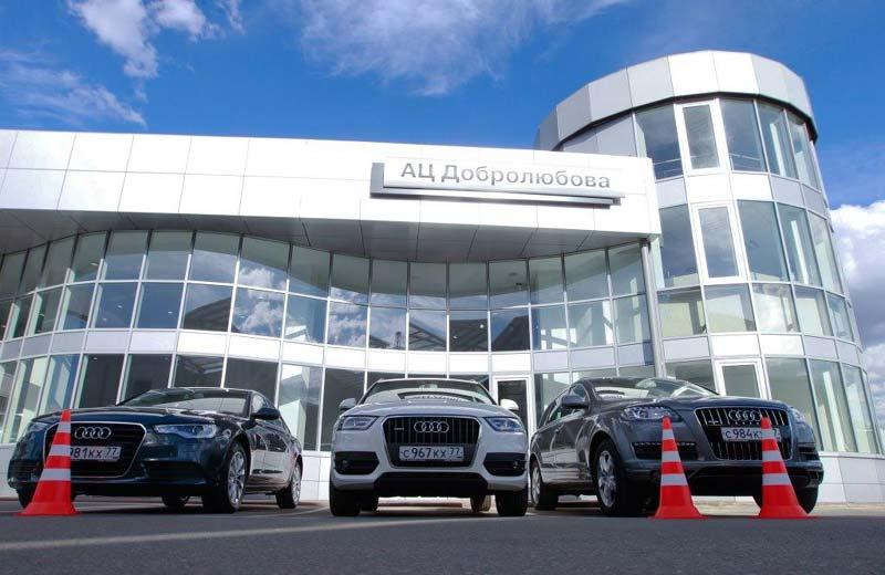 АЦ Добролюбова, дилер Audi, Москва В Москве открылся новый дилерский центр  ... 67892b12b63