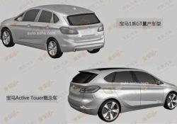 BMW 1-Series GT (патентное изображение)