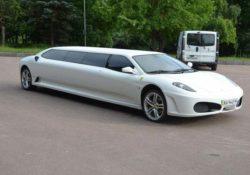 Свадебный лимузин от компании Vip Lim, Украина