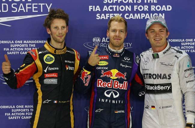 Гран-при Сингапура. Квалификация