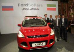 Ford Kuga, открытие производства в Елабуге