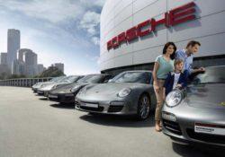 Дилеры Porsche
