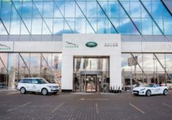 Автоцентр Jaguar Land Rover компании «Авилон», Москва