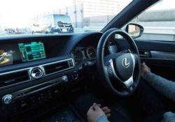 система автономного управления Lexus (LTC + C-ACC)