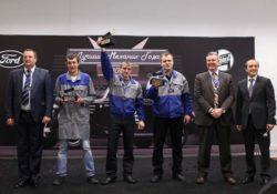 Победители конкурса «Лучший механик Ford 2013» в России