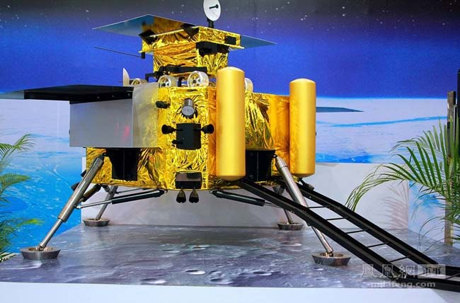Чанъэ-3, лунный модуль
