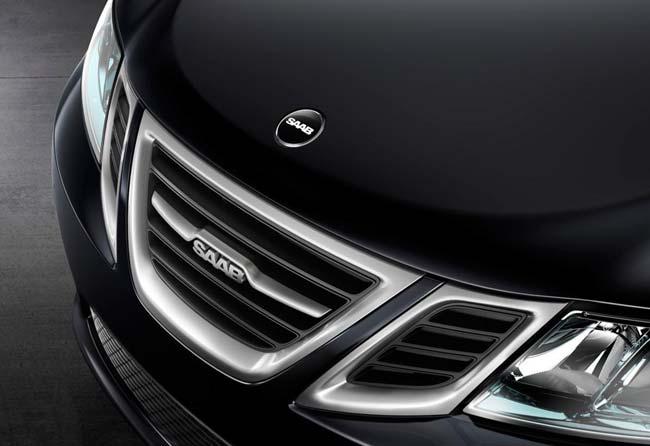 Saab logo (2014)