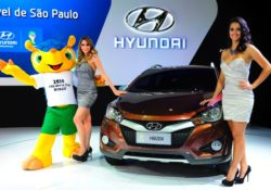 Hyundai, партнер Чемпионата мира по футболу в Бразилии