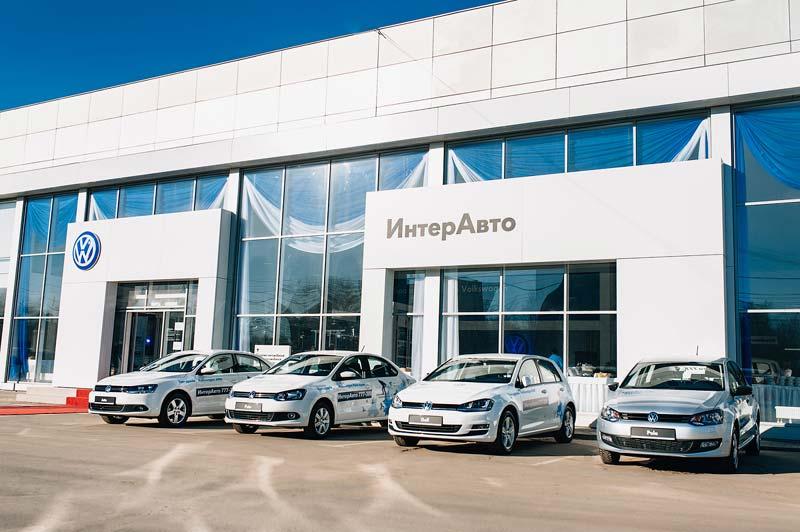 «ИнтерАвто», дилер Volkswagen, Рязань