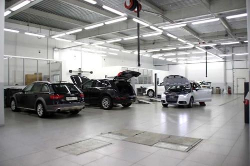 Сервис Audi